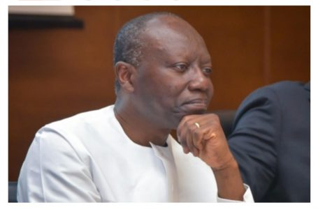 Ghana may return to IMF for financial support over debt trajectory – Report